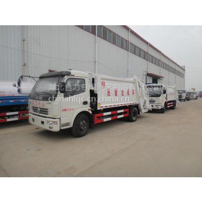 黑龙江【东风多利卡压缩式垃圾车】-湖北合力专用汽车制造有限公司