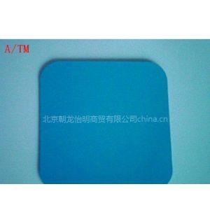 供应日本金阳牌商业表格印刷用A/T M型橡皮布