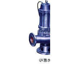 供应QW型潜水泵【污水泵】