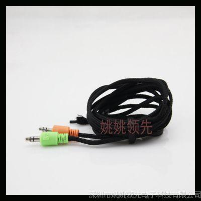 电脑耳机线材  网吧耳机线材 布线电脑线材  头戴式耳机线材