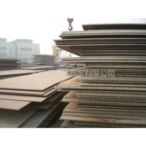 供应无锡友之林供应45#碳结板