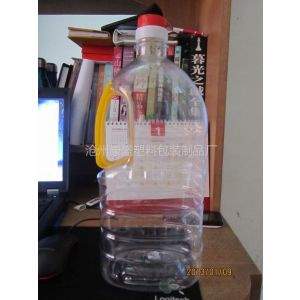 供应2.5L透明塑料桶食用油桶色拉油瓶子PET油壶油桶全国供应