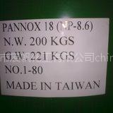 供应台湾盘亚广州代理商 枧油NP8.6乳化剂