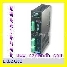 供应EXD2320B大内步进驱动器