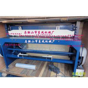供应小型电动剪板机价格,60厘米电动裁板机厂家