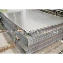 供应桂林304不锈钢卷板、柳州304不锈钢薄板价格