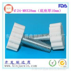 供应手柄厂家直销¢24mm梅花手柄 M8公制螺牙手柄 梅花塑胶手柄