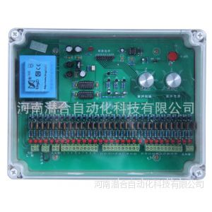 河南【优质供应】脉冲控制仪,除尘控制仪,除尘器配件(图)
