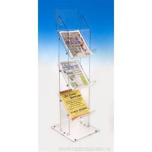 供应3层杂志陈列架,亚克力报刊架,有机玻璃三层报纸架