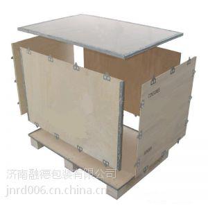 【济南同德包装供应】胶合板钢边箱,可拆卸木箱,出口免熏蒸包装箱