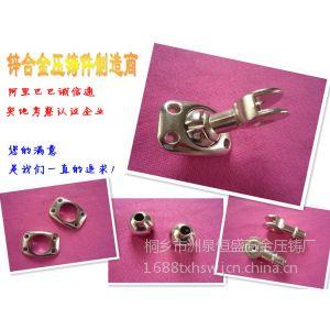 供应锌合金压铸 唯美灯饰压铸件 厂家提供锌压铸加工