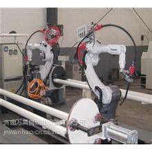 供应标准节机器人焊接工作站