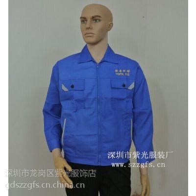 惠州惠阳工作服订做厂服工衣订做深圳东莞工厂制服定制