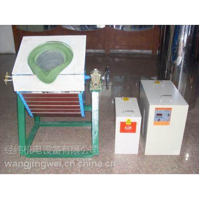 供应热销直供 50公斤45型节能型高频炉熔炼炉