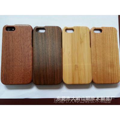 iphone5手机壳,iphone5保护套,iphone竹木手机壳
