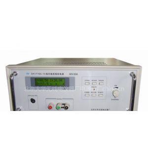 供应DH1716A-4北京大华程控电源