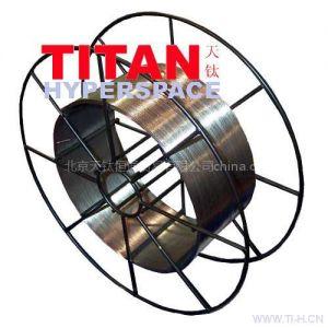 供应焊接材料钛丝,钛合金丝