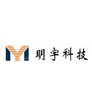 供应技嘉GA-6FASV1 INTELS3420芯片--郑州明宇