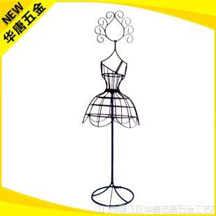 长期供应 格子裙铁艺首饰架 卡通可爱首饰架
