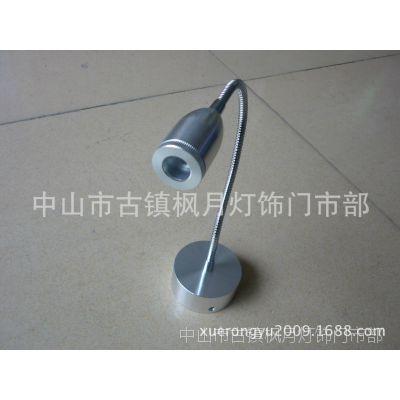 【枫月】促销大功率led软管射灯 1WLED桌面柜台射灯 酒店床头灯