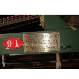 出售08年产230型浙江越龙剑杆机