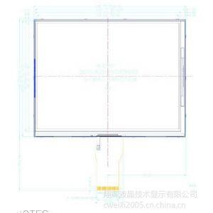 供应供应8寸TFT-LCD液晶显示屏(HW800600F-0A-0C)