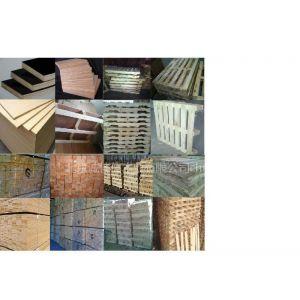 供应北京木制托盘,包装箱,卡板加工
