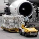 供应提供国内物流空运服务、广州到昆明航空运输、广州到昆明空运