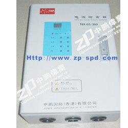 """供应""""香港TOP""""电源防雷箱系统产品"""
