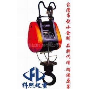 供应台湾小金刚DU-230A电动葫芦 DUKE迷你电动葫芦 悬挂式电动葫芦