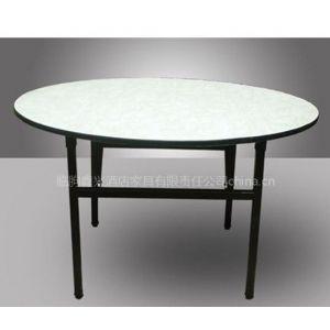 供应宴会折叠桌\\可滑动餐桌\\婚宴餐桌椅