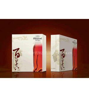 供应包装盒订制,广州包装盒公司,广州包装盒厂。