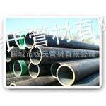 供应180*12无缝钢管,Q345B无缝管,16mn无缝钢管