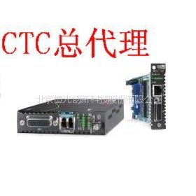 供应Ctc网桥,多E1网桥FMC-5E1/ET100台湾CTC总代理GFP/HDLC封装