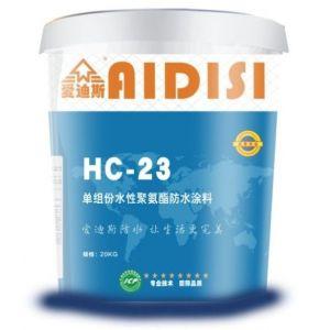 供应单组份水性聚氨酯防水涂料