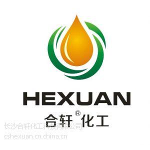 供应复合磺酸钙合成高温润滑脂,抗水淋、水蒸气 合轩化工