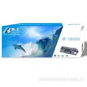 供应直销惠普CC388A硒鼓思汇品牌硒鼓/HP CC388A替代代用硒鼓OEM加工