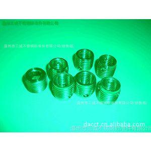 供应不锈钢开槽螺套不锈铁开孔螺母冷墩三孔螺套不锈钢非标自攻螺套