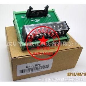 供应三菱伺服MR-J2S接线端子台 MR-TB20(国产优质)