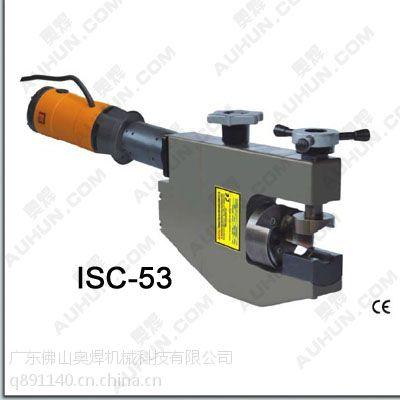供应外卡式管子端面坡口机,手持式管子坡口机价格
