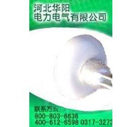 全新瓷瓶电力线路绝缘子价格XWP3-120