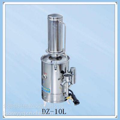 中兴伟业断水自控蒸馏水器,DZ-10L