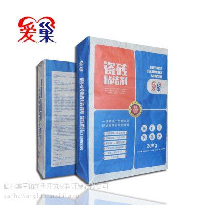 哈尔滨瓷砖胶爱巢瓷砖粘结剂强力型