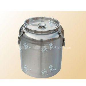 供应不锈钢密封桶 A-2 (SUS201 SUS304)