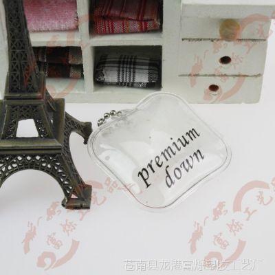 【富烁工艺礼品厂】专业生产PVC充气羽绒标 羽绒吊牌
