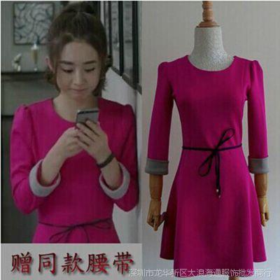 女装代销代发货 衣服代理 服装加盟 韩国服饰代理加盟 淘宝网分销