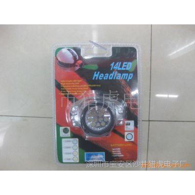 厂家直销 批发 猎虎 7灯LED 手雷式 强光头灯 自行车灯