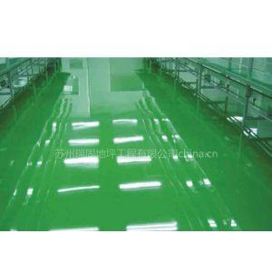 供应专业环氧树脂自流平地板