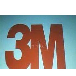 供应3M9495B