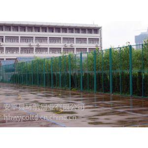 供应铁丝网防护围栏|铁丝网防护围栏哪里有,多少钱一米